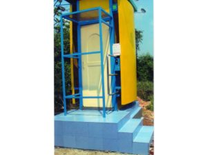 Public Interest Litigation Case – Sarovaram Biopark Toilet  (3) 1