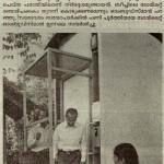നടക്കാവ് കോളനി ഓടകള് മുന്നാഴ്ചക്കകം വൃത്തിയാക്കണം: ഓംബുഡ്സ്മാന്