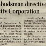Ombudsman directive to city Corporation