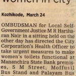 'Provide toilet facility for women in city'