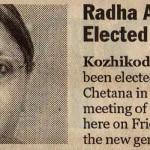 Radha Aiyer Elected President
