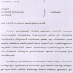 Complaint to Ombudsman_23-03-2010