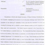 Ombudsman 1st Order on Kattuvayal Colony Issue, 12-07-2012