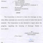 Ombudsman 2nd Order on Kattuvayal Colony Issue, 15-03-2013