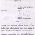 Ombudsman Proceeding, 28-04-2010