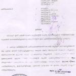 Ombudsman Proceeding, 26-05-2010