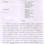 Ombudsman Proceeding, 23-06-2010