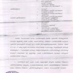Ombudsman Proceeding, 29-12-2010