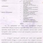 Ombudsman Proceeding, 16-02-2011