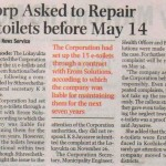 Corp Asked to Repair e-toilets before May 14