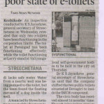 Inspection reveals poor state of e-toilets
