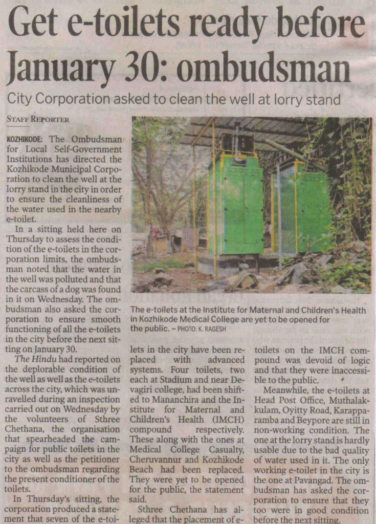 The Hindu, 22-01-2016