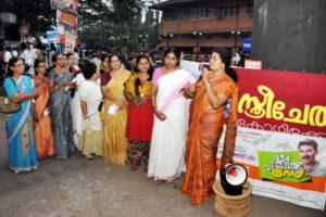 Antiplastic Campaign 2