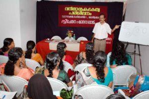 Enterpreneurship Training 2007 2