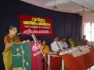 Enterpreneurship Training 2007 3