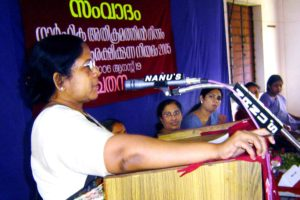 Protection of Women from Domestic Violence Act 2005  (2)