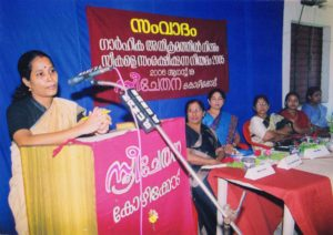 Protection of Women from Domestic Violence Act 2005  (3)