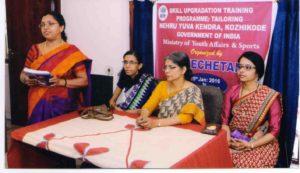 Skill Upgradation Training Programme (SUTP) 4