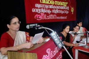 Vichara Sadas-Women & Challanges of Globalisation
