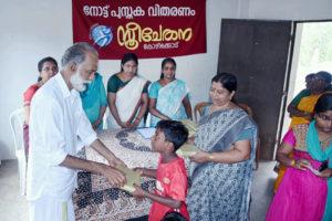 Kattuvayal Colony Note Book Distribution 2