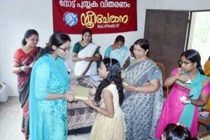 Kattuvayal Colony Note Book Distribution 3