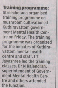 The Times of India, July 29, 2017