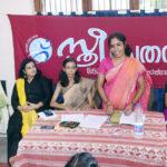 K.Saraswathiyammayude Kathakalile aanadhikaram, August 12,2017