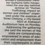 Seminar on human trafficking held
