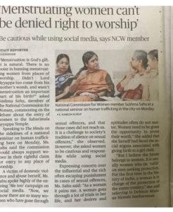 The Hindu, 30 October 2017