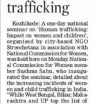Seminar on human trafficking
