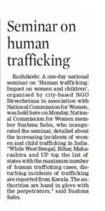 Indian Express, 31 October 2017