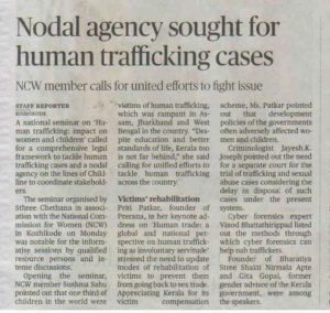 The Hindu, 1 November 2017