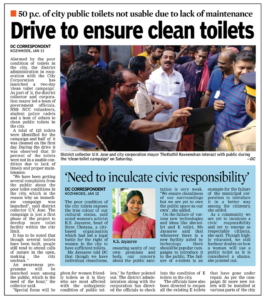 Deccan Chronicle, January 14, 2018